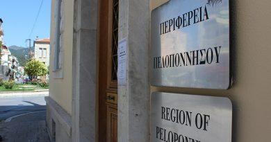 Οι πολίτες γύρισαν την πλάτη στο Νίκα και ζητά να γίνει διορισμένος Περιφερειάρχης