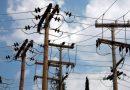 Διακοπή ρεύματος στη περιοχή του Δ. Ευρώτα για 19-10-2018.