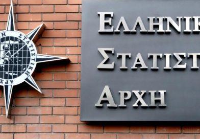 «Μπλόκο» ΕΛΣΤΑΤ στην Τράπεζα της Ελλάδος λόγω τουρισμού.