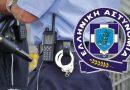 Αναζητούνται δράστες από την Γ.Α.Δ.Α για ληστεία.