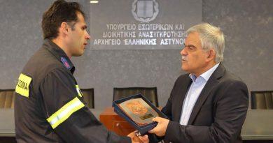 Συνέντευξη για τις πυρκαγιές από τον Αν.Υπ.Προστασίας του Πολίτη κ.Τόσκα.