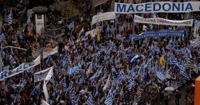 Η συντονιστική επιτροπή της Λακωνίας για την Μακεδονία μιλάει για το συλλαλητήριο στο Σύνταγμα