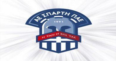 Ανακοίνωση για λύση συμβολαίων από την Α.Ε ΣΠΑΡΤΗ ΠΑΕ τριών παιχτών.