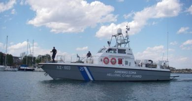 Ολοκληρώθηκε η εκπαίδευση εννέα στελεχών του Λιμενικού Σώματος – Ελληνικής Ακτοφυλακής από την Ειδική Κατασταλτική Αντιτρομοκρατική Μονάδα (Ε.Κ.Α.Μ.) της Ελληνικής Αστυνομίας