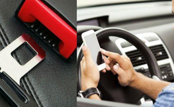 Εντατικοί έλεγχοι για χρήση κινητού , ζώνη ασφαλείας από την ΕΛ.ΑΣ.