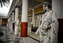 """Κινηματογραφική προβολή με θέμα """"Αρχαιότητα και Αρχαία Μνημεία"""" στο Μανουσάκειο Μουσείο Αστικού και Λαϊκού Βίου"""