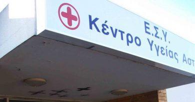 Πέτρος Τατούλης «Καθολική η παρέμβασή μας για τις δομές υγείας στην Πελοπόννησο»