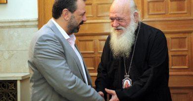 Συνάντηση Υπουργού Αγροτικής Ανάπτυξης και Τροφίμων κ. Σταύρου Αραχωβίτη με τον Αρχιεπίσκοπο Αθηνών και πάσης Ελλάδας κ. Ιερώνυμο.