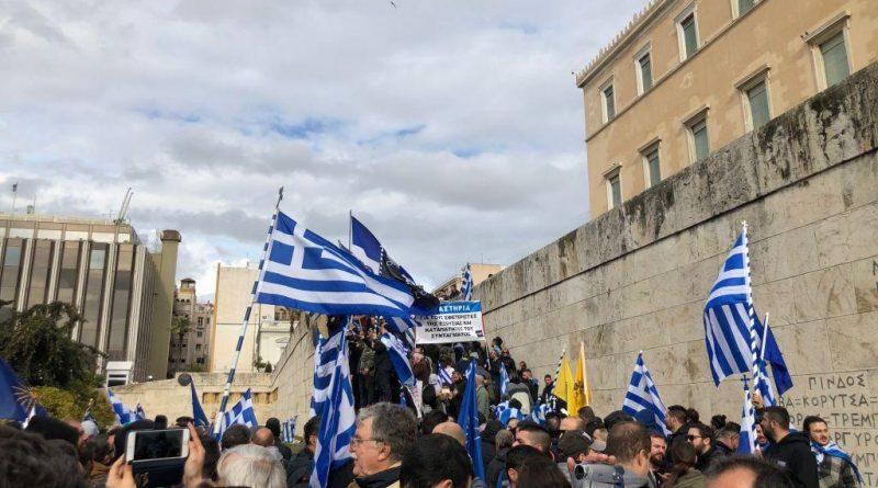 Χημικά & επεισόδια στο συλλαλητήριο για το όνομα της Μακεδονίας στην Αθήνα