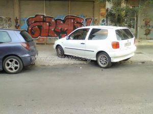 Ως πότε στην Σπάρτη θα έχουν προτεραιότητα τα αυτοκίνητα…