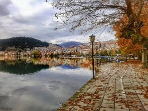 Φθινοπωρινή Καστοριά.
