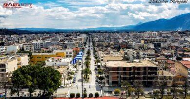 """Διαδικτυακή ημερίδα «Η Σπάρτη στον 21ο αιώνα: Μια συζήτηση για την επιχειρούμενη αναμόρφωση της πόλης μας"""""""