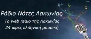 Μουσικά Ταξίδια με τον Χρήστο Πετράκη.