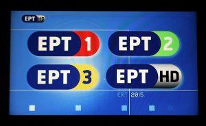Παύση εκπομπής σήματος της ΕΡΤ από την Digea.