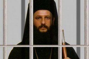 Φυλακισμένος 3 Χρόνια Αρχιεπίσκοπος στα Σκόπια επειδή φώναξε «η Μακεδονία είναι Ελληνική!»
