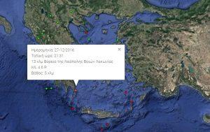 Σεισμός αισθητός στην Λακωνία.