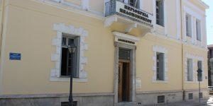 Διόρθωση σχετικά με το ψήφισμα του Περιφερειακού Συμβουλίου για τις σχολές ΑΕΙ και ΤΕΙ Πελοποννήσου στη Σπάρτη