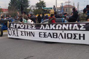 """Αγροτικός Σύλλογος Σπάρτης ¨Ο Λεωνίδας"""" Η κοινωνία να «φωνάξει» με μια φωνή, πως ΔΕΝ ΑΝΤΕΧΕΙ ΑΛΛΟ."""""""