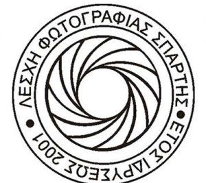 Ανακοίνωση για Γενική Συνέλευση και Αρχαιρεσίες από την Λέσχη Φωτογραφίας Σπάρτης.