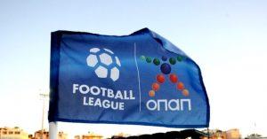 Βαθμολογία Περιόδου 2016-2017 Football League