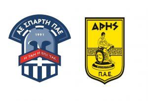 Α.Ε. ΣΠΑΡΤΗ – ΑΡΗΣ 17η αγωνιστική  Football League