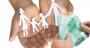 Ενημέρωση για το κοινωνικό εισόδημα αλληλεγγύης από την Π.Ε. Λακωνίας.