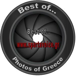 Μοναδικές φωτογραφίες από την ομάδα μας Best of…Photos of Greece