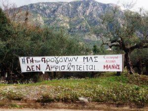 Οι Μανιάτες στέλνουν το δικό τους μήνυμα στην Κυβέρνηση από το Σύνταγμα.