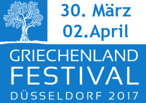 1ο Griecheland Festival 2017.