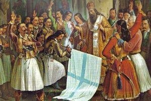 ΕΘΝΙΚΗ ΕΠΕΤΕΙΟΣ 25ης ΜΑΡΤΙΟΥ 1821 ΔΗΜΟΣ ΑΝΑΤΟΛΙΚΗΣ ΜΑΝΗΣ