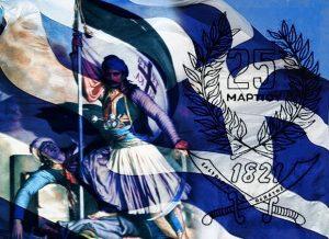 Μήνυμα Δημάρχου Σπάρτης για την επέτειο της 25ης Μαρτίου 1821.