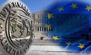 Όχι σε νέο Δάνειο από το ΔΝΤ ύψους 3-6 δισ ευρώ.