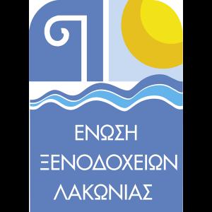 Ένωση Ξενοδοχείων Ν. Λακωνίας. Δανειακή σύμβαση εκχώρησης επιχορήγησης στο πλαίσιο του Ν.3299/04