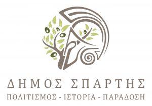 Διεθνής Ημέρα Μουσείων 18 Μαΐου. Εκδηλώσεις Δήμου Σπάρτης.