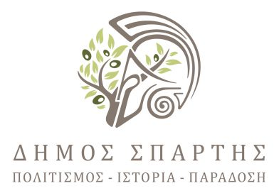 Δημιουργείται το «SPARTA NATURAL PHARMA COSMETICS CLUSTER»