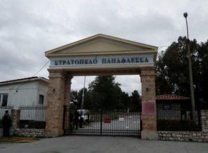 Να παραμείνει ανοιχτό το 9ο Σύνταγμα Πεζικού Καλαμάτας ζητά η Περιφέρεια Πελοποννήσου.