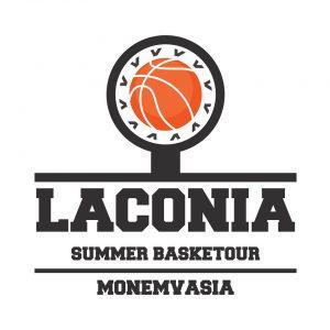 Εγγραφές για το 2ο Laconia Summer Basketour 2017 .