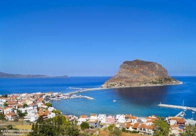 Μονεμβασία η μοναδική καστροπολιτεία της Ελλάδος