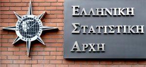 """""""Μπλόκο"""" ΕΛΣΤΑΤ στην Τράπεζα της Ελλάδος λόγω τουρισμού."""