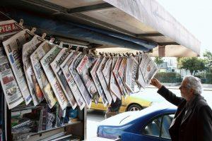 Περισσότερες από 50 εβδομαδιαίες περιφερειακές και τοπικές εφημερίδες έκλεισαν την τριετία 2011-2013