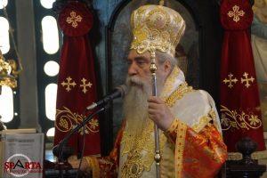 Ιερά Παράκληση προς τον Άγιο Δημήτριο στο Τσεραμιό.