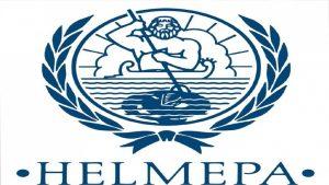 Οι Υποτροφίες της HELMEPA για το ακαδημαϊκό έτος 2017-2018.