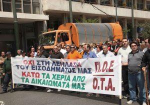 ΠΟΕ-ΟΤΑ η κυβέρνηση θέλει να κερδίσει χρόνο.