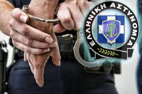 Συλλήψεις στην Λακωνία για κλοπές , ναρκωτικά κ.α