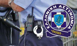 Συνελήφθησαν 3 άτομα στο Δήμο Ευρώτα.