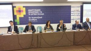 «Η ενιαία Πελοπόννησος στο επίκεντρο του 5ου Αναπτυξιακού Συνεδρίου» της Δυτικής Ελλάδας .