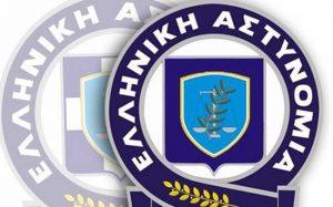 Μηνιαία δραστηριότητα υφιστάμενων Υπηρεσιών της Γενικής Περιφερειακής Αστυνομικής Διεύθυνσης Πελοποννήσου