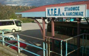 Αναστέλλονται τα δρομολόγια του ΚΤΕΛ Λακωνίας – εκτελούνται ελάχιστα