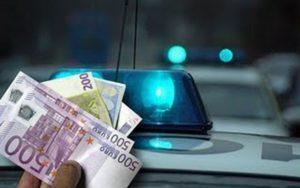 Φοροδιαφυγή ύψους 2.120.000 ευρώ.