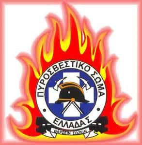 39 Δασικές πυρκαγιές το τελευταίο 24ώρο. Δείτε και ποιες περιοχές είναι σε υψηλό κίνδυνο πυρκαγιάς.